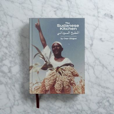 Why Are There So Few Sudanese Cookbooks?