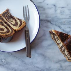 Gubana: Your New Favorite Holiday Pastry