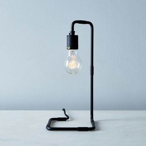 Reade Table Lamp