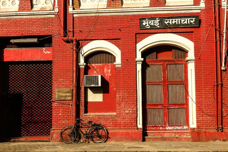The office of the Mumbai Samachar (one of Asia's oldest newspapers), built in the 1800's.