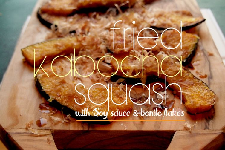 Fried Kabocha Squash