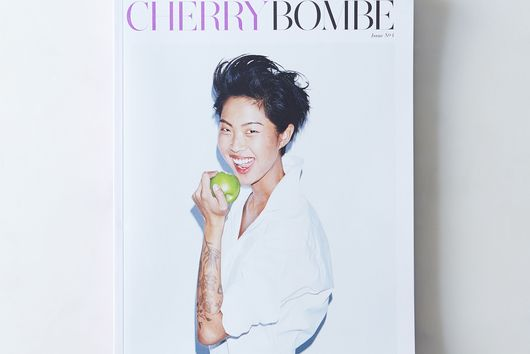Cherry Bombe Magazine