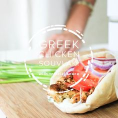 Chicken Souvlaki with sauce