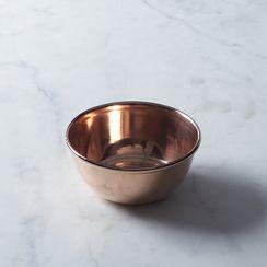Copper Single Serving Bowls