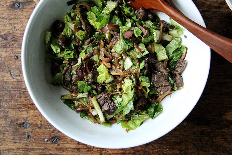 Shaking Beef (or Other) Salad