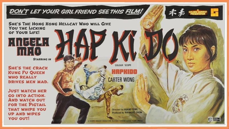 The poster for 'Hapkido' (1972).