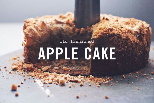 Old Fashioned Apple Cake (gluten-free and dairy-free)