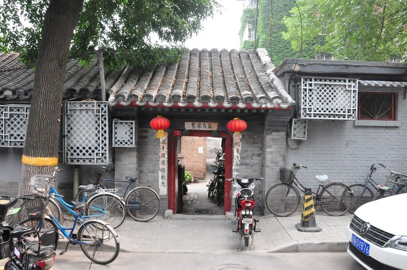 The traditional courtyard homes of Beijing are one of the most unique parts of the city.