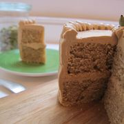 406fc636 7a9d 43eb a585 6003545d48ec  coffee cardamom cake with coffee buttercream
