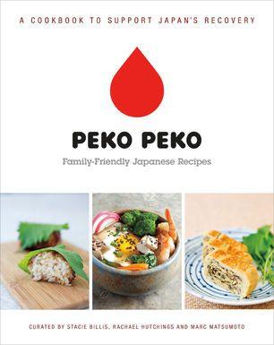Peko Peko A Cookbook For Japan