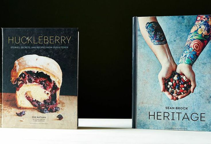 The 2015 Tournament of Cookbooks -- Day 12