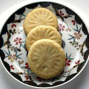 693ba6ba 2cd9 4cfe aaad a9a7df6f1734  sugarcookies