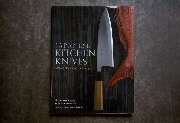 Beyond the Cover: Japanese Kitchen Knives