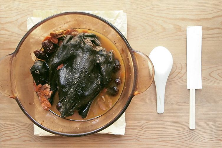 Black Chicken Stew