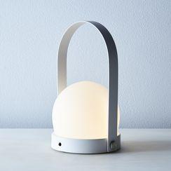 Modern Rechargeable LED Lantern