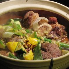 Five Star Anise Patty Pan Squash Leek/Scallion Succulent Beef Shank Pot