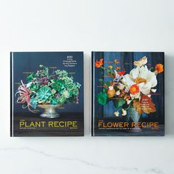 The Plant Recipe and The Flower Recipe Books, Signed Copies
