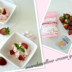 Marshmallow Creamy Yogurt