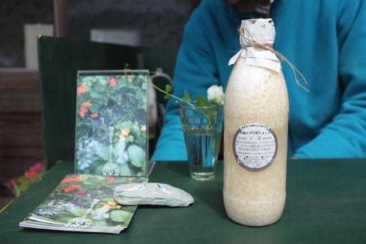 Amazake (Fermented Japanese Rice Drink)