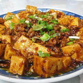 A3d94221-f07e-4a60-ae33-e3454d2a3bd3--aiaeby6sir3rjcaby-v9yy-hot-and-spicy-tofu-hengyang-640x480