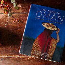 33b81591 5c65 430d bbae e4c5a6d224d2  2015 1208 food of oman cookbook james ransom 009