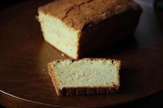 Clementine Pound Cake