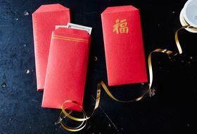 5b1fe5a9 e939 4b25 8c05 ca1d5600d6c7  2016 0126 how to make chinese new years envelopes james ransom 026