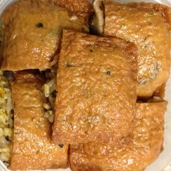 Kabocha & Shiitake Brown Bag Sushi