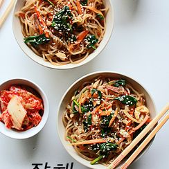 Japchae (Korean Glass Noodles)