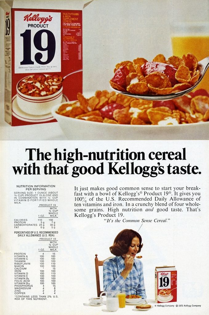 A 1975 Product 19 ad.