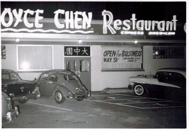 The facade of the Joyce Chen Restaurant in 1958. Courtesy Stephen Chen.