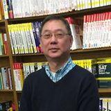Kho Kian Lam