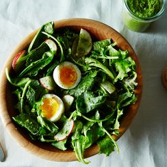 3 P.M. Salad