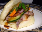 5e3a3210 0129 46a7 8fa5 47cf229901b0  pork belly buns 009