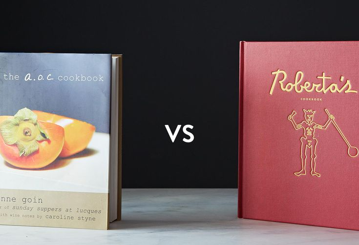 The Tournament of Cookbooks -- Day 11