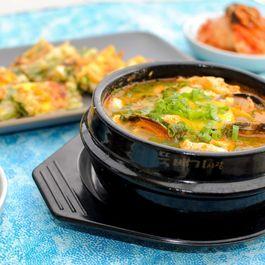 Cc314e56 0efe 45a6 87e3 7dbf8a8f4468  korean soft tofu stew soondoobu jjigae