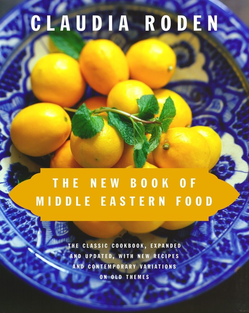 The 2000 reissue cover of Claudia Roden's 'The New Book of Middle Eastern Food' (1985), an expanded version of 'A Book of Middle Eastern Food'.