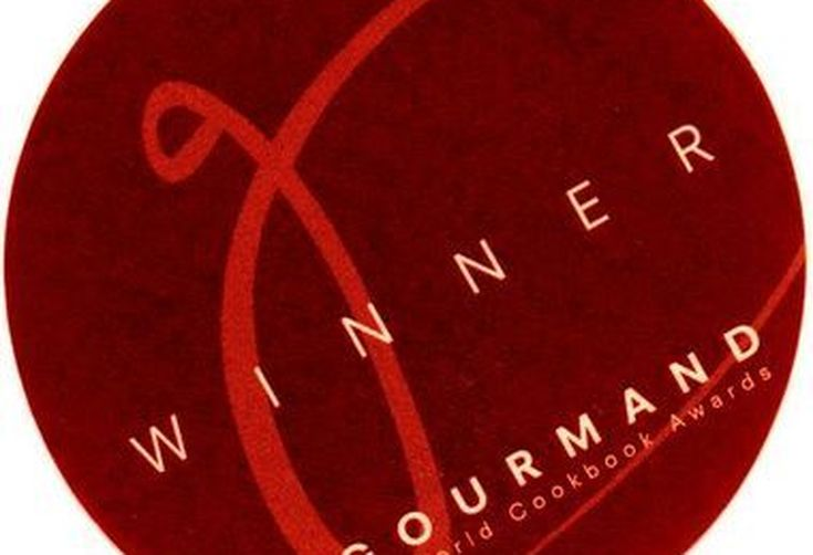 Gourmand Awards | Best in the World