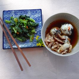Chicken and Rice Ball Bowl with Chilly Garlic Mustard Greens