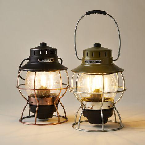 Rechargeable Railroad Lantern