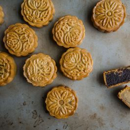 577708b5 d275 44e7 9bd6 a7313644d1b4  10a finished mooncakes zoom