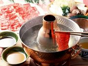 59939a54 5462 45a3 9ab8 b732b5046d1b  beijing mutton hot pot muttonwithpot