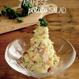 0530eb3f 32cb 4c57 8f44 d1728e1ff283  main photo japanese potato salad