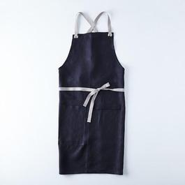 Black Cross-Back Kitchen Apron