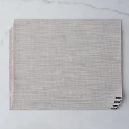 Neutral Basketweave Placemats (Set of 4)