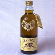 77c06415 d2ee 4fca b350 73f464fc4e22  large olive barbera frantoi