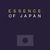 D2a2acc3 4c81 4f98 aa48 6407731bcdb6  essence of japan copy