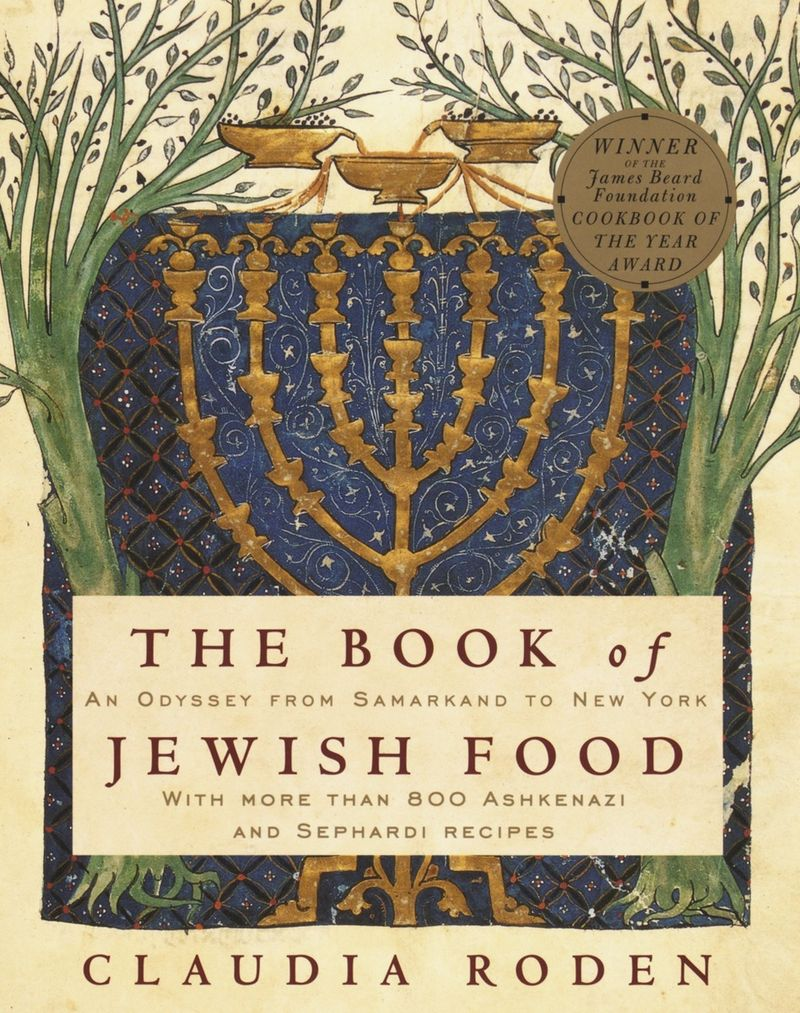 The cover of Claudia Roden's 'The Book of Jewish Food' (1996).