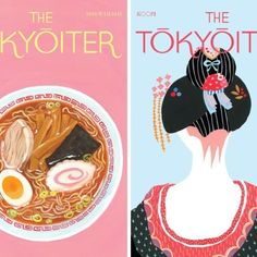 Fall in Love with These New Yorker-Inspired Covers Honoring Tokyo