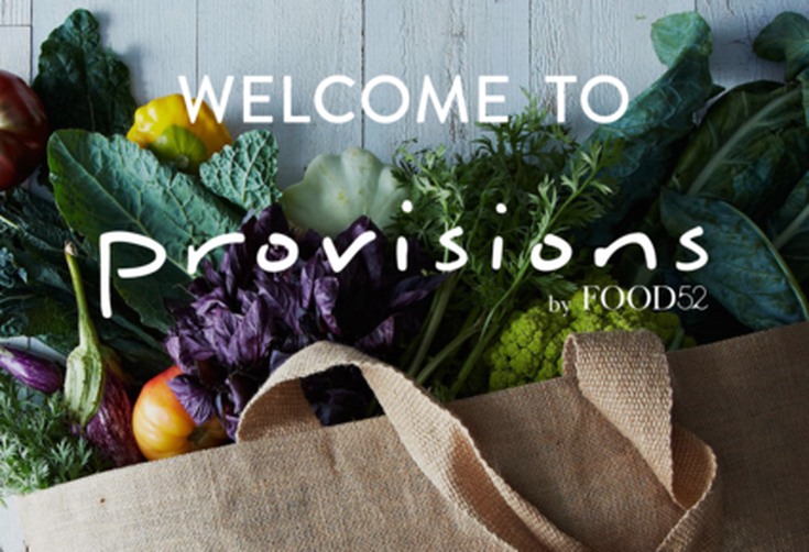 Provisions is Now Open!
